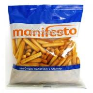 Хлебные палочки Manifesto с солью