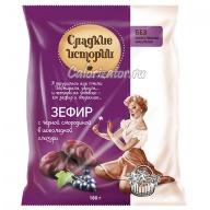 Зефир Сладкие истории с черной смородиной в шоколадной глазури