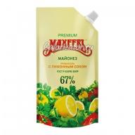 Майонез Махеевъ Провансаль с лимонным соком