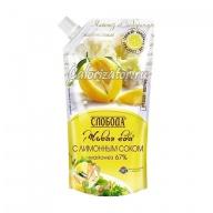 Майонез Слобода с лимонным соком