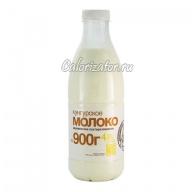 Молоко 4.5%