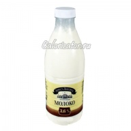 Молоко 3.6%