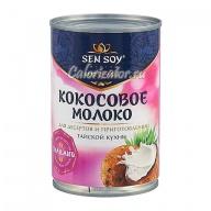 Молоко кокосовое Sen Soy