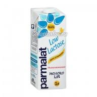 Молоко Parmalat низколактозное 1.8%