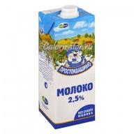 Молоко Простоквашино 2.5%