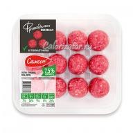 Фрикадельки Meatballs Самсон из говяжьего фарша 7.5%