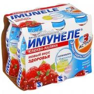 Neo Имунеле Клюква-Малина