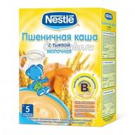 Пшеничная каша Nestle молочная с тыквой
