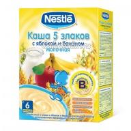 Каша 5 злаков Nestle молочная с яблоком и бананом