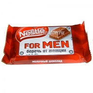 Шоколад Nestle for Men