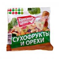 Смесь сухофрукты и орехи Красная цена