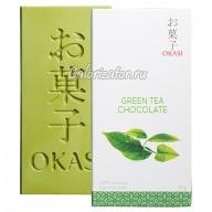 Шоколад Okasi с зелёным чаем матча