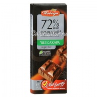 Шоколад Победа вкуса 72% горький со стевией