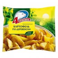 Картофель 4 сезона по-деревенски
