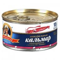 Кальмары Капитан вкусов натуральные порционные