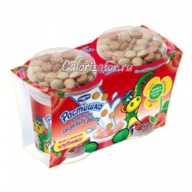 Йогурт Растишка с клубникой и печеньем