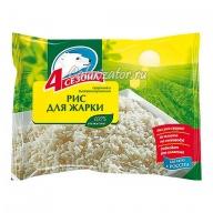 Рис 4 сезона для жарки