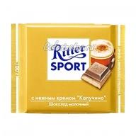 Шоколад Ritter Sport молочный с нежным кремом Капучино