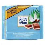 Шоколад Ritter Sport молочный с кокосовой начинкой