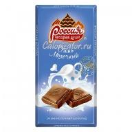 Шоколад Россия Очень Молочный