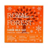 Шоколад Royal Forest из кэроба Апельсин Имбирь Корица