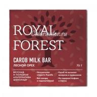 Шоколад Royal Forest из кэроба Лесной орех