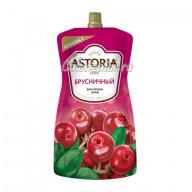 Соус брусничный Astoria
