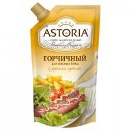 Соус горчичный Astoria