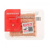 Колбаски Мираторг Чевапчичи из свинины по-домашнему