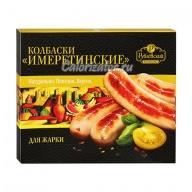Колбаски Рублёвский Имеретинские для жарки