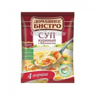 Суп Домашнее Бистро куриный с вермишелью