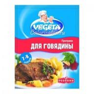 Приправа Vegeta для говядины
