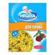 Приправа Vegeta для плова