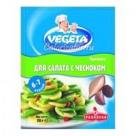 Приправа Vegeta для салата с чесноком