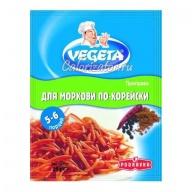 Приправа Vegeta для моркови по-корейски