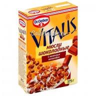Мюсли Vitalis шоколадные