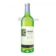 Вино белое Совиньон