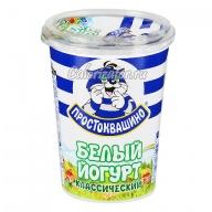 Йогурт Простоквашино белый классический