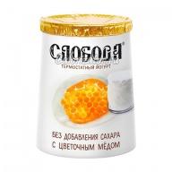 Биойогурт Слобода термостатный двухслойный с цветочным медом 2%