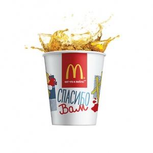 Напиток Липтон Айс-Ти Зелёный McDonalds 400 мл