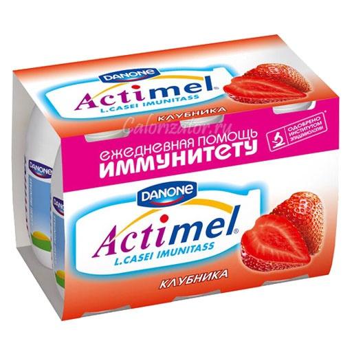 Actimel Клубника