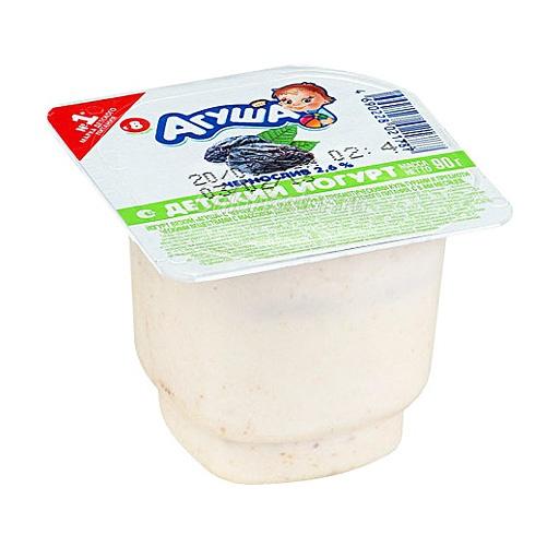 Йогурт Агуша детский с черносливом 2.6%