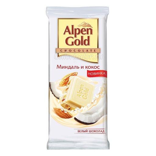 Шоколад Alpen Gold Миндаль и кокос