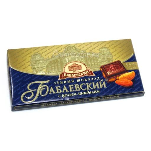 Шоколад Бабаевский Горький с целым миндалём