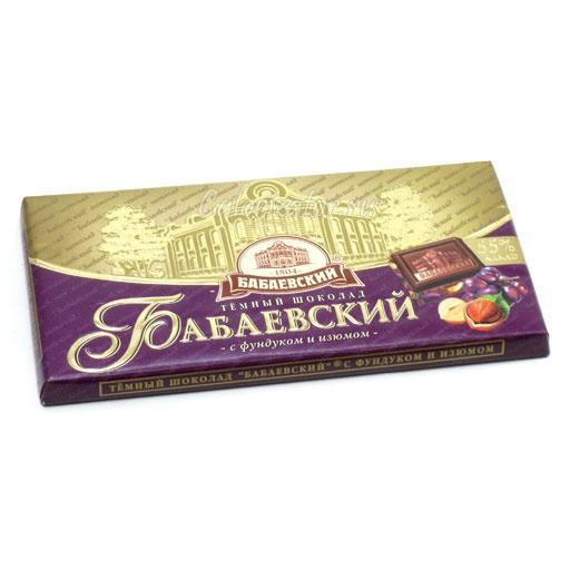 Шоколад Бабаевский Горький с фундуком и изюмом