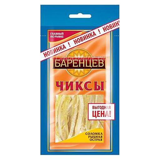 Баренцев Чиксы рыбка с перцем