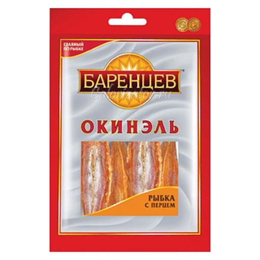 Баренцев Окинэль с перцем