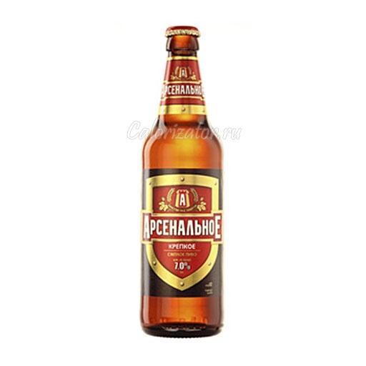 Пиво Арсенальное Крепкое