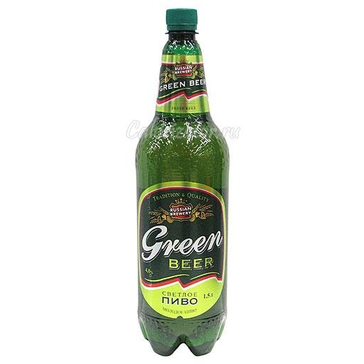 Пиво Green Beer