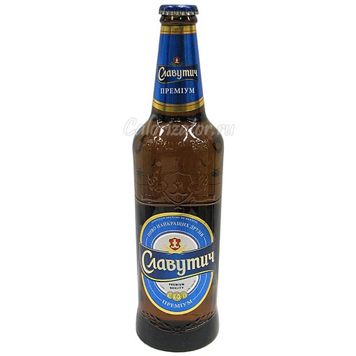 Пиво Славутич Премиум